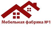 Мебель Ростов-на-Дону на заказ